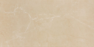 Gobi beige obkládačka 30,8x60,8