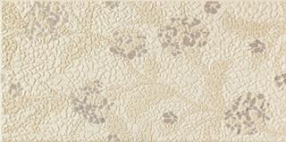 Lavish beige inzerto 22,3x44,8