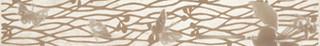 Frezja beige lišta 4,8x33,3