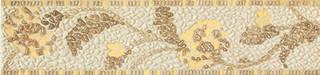 Lavish beige lišta 10,5x44,8