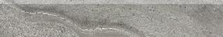 DSAS4679 Random tmavě šedá sokl 59,8x9,5x1