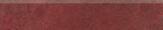 DSAPM650 Golem cihlová sokl 44,5x8,5x1