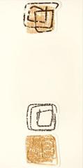 WITMB021 Concept světle béžová inz.- Monopoli 19,8x39,8x0,7