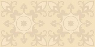 Sabro beige geometryk inserto 29,5x59,5