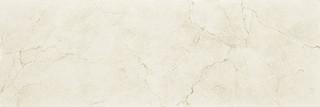 Belat beige obklad rekt 25x75