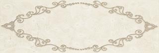 Belat beige inserto 25x75