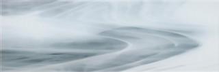 Inserto szklane murano bianco A 25x75