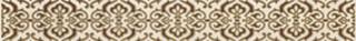Coraline brown lišta classic 7x60