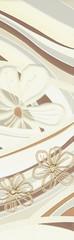 Carioca beige lišta 40x12,4