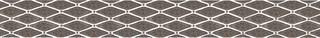 Sabro silver poduszki lišta 59,5x7
