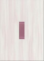 Artiga lavender inserto glass 25x35