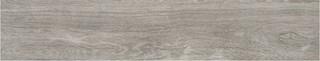 Catalea Gris 90.0X17,5X0,8 (7209)