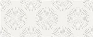 Fusion white inserto 20x50