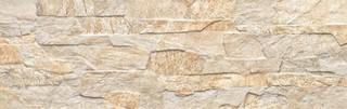 Aragon Sand 45X15X0,90
