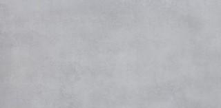 Batista Marengo Rekt. 119,7X59,7X1,0