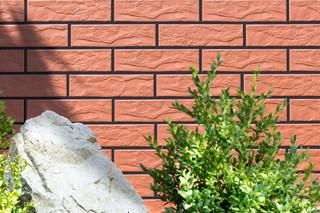 Obklad.Pásek Rot Cien.H. 158 245X65X6.5