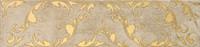 Lavish brown lišta 10,5x44,8