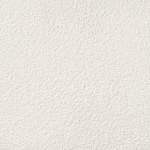 Graniti white dlaždice 1 mat 59,8x59,8