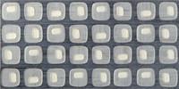 Modern Square inzerto 1 22,3x44,8