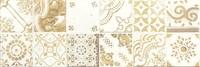 WARVE148 Majolika béžová obkládačka dekor 19,8x59,8x1