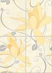 Artiga yellow composition flower 50x70