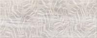 Livi beige inserto leaves 20x50