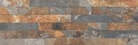 Kallio Rust 45X15X0,9