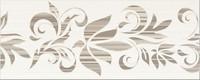 Organza brown inserto flower 20x50